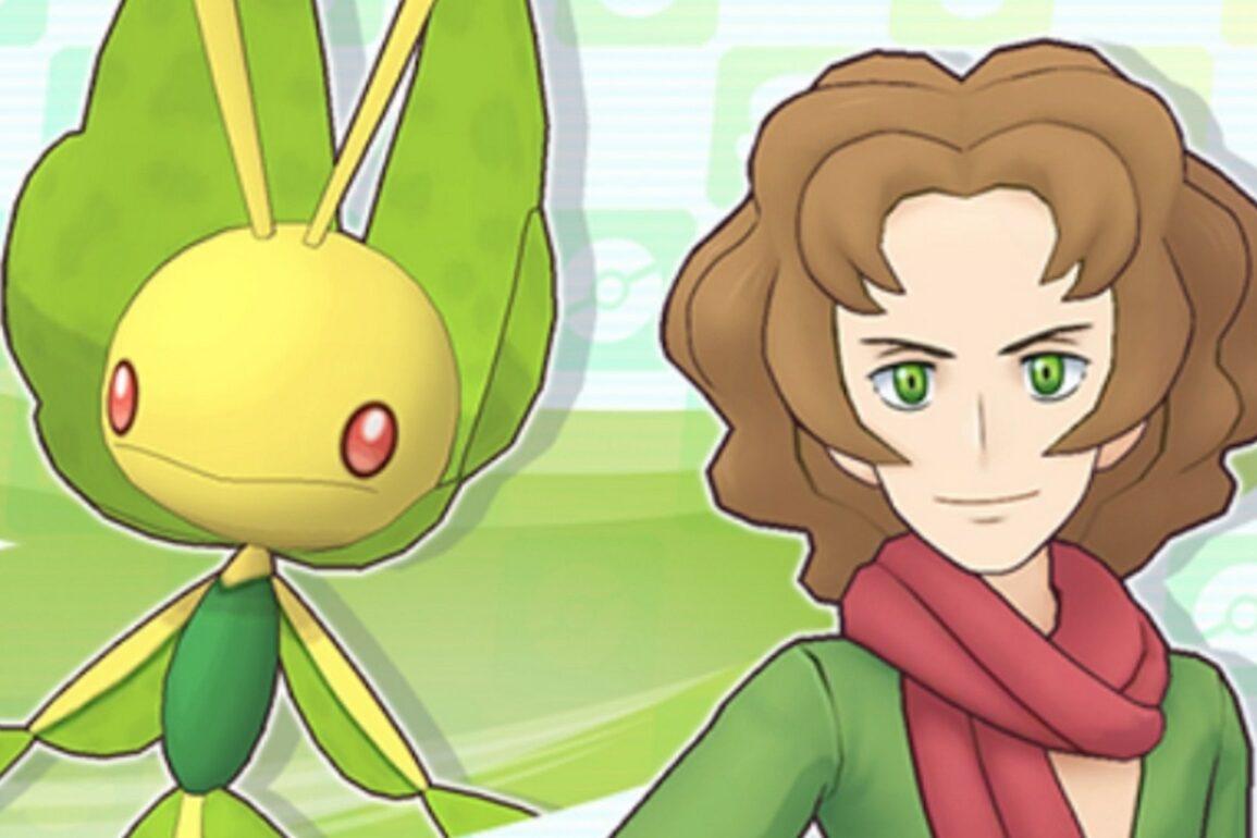 pokémon masters evento unima artemisio leavanny android ios