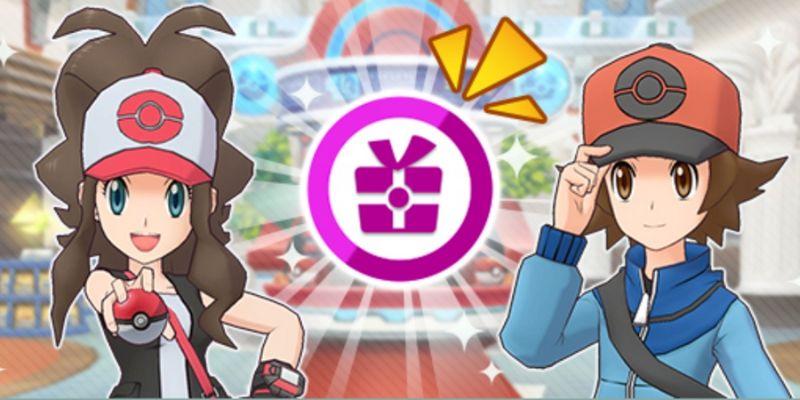 pokémon masters evento unima artemisio leavanny android ios 3