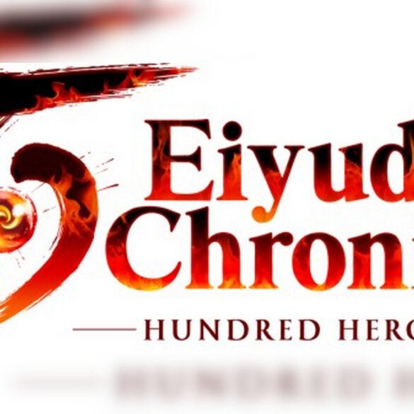 eiyuden chronicle hundred heroes suikoden kickstarter nintendo switch