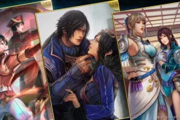 dynasty warriors android ios